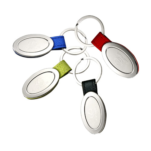 Promotional Oval Chrome Key Ring