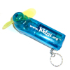 Promotional Fan Key Chain